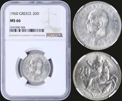 40.140.05.40: Griechenland - Königreich - König Paul, 1947-1964