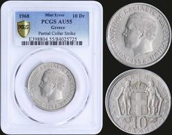 40.140.05.45: Griechenland - Königreich - König Konstantin II, 1964-1973