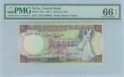 110.570.410: Banknoten - Asien - Syrien