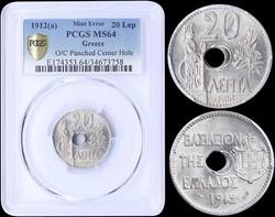 40.140.05.20: Greece - Kingdom - King George I, 1863-1913