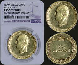 40.140.05.30: Greece - Kingdom - King George I, 1922-1924 and 1935-1947