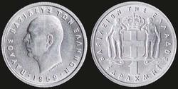 40.140.05.40: Greece - Kingdom - King Paul, 1947-1964