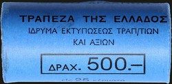40.140.08: Hellenic Republic from 1974