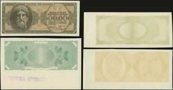 110.140: Banknotes - Greece