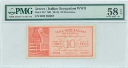 110.140.30: Banknoten - Griechenland - Military Issues