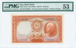 110.570.160: Banknoten - Asien - Iran