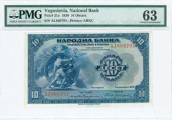 110.220: Banknotes - Yugoslavia