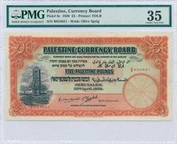 110.570.370: Banknotes – Asia - Palestine
