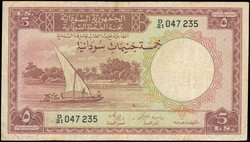 110.550.380: Banknotes – Africa - Sudan
