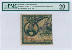 110.140: Banknotes - Greece