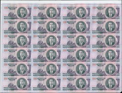 110.570.254: Banknotes – Asia - Korea North
