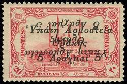 6215: Thrakien autonome Regierung