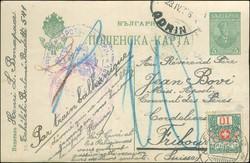 6215: Thrakien autonome Regierung - Postage due stamps