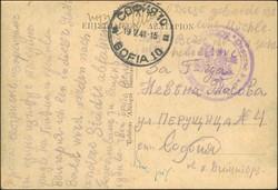 6215: Thrakien autonome Regierung - Picture postcards
