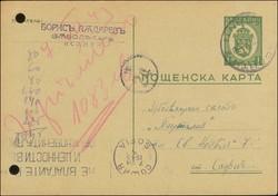 6215: Thrakien autonome Regierung - Postal stationery