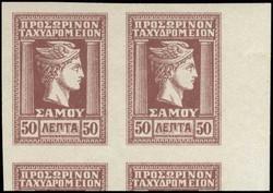 5585: Samos