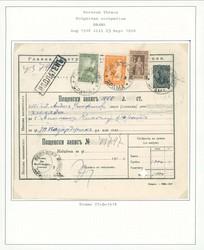 6215: Thrakien autonome Regierung - Verrechnungsmarken