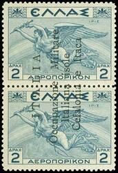 3290: Ionische Inseln