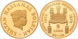 70.100: Asien (mit Nahem Osten) - Brunei