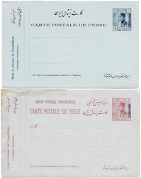 3330: Persien - Iran - Ganzsachen