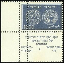 Tel Aviv Stamps 43rd - Lot 390