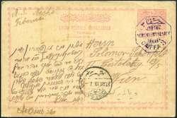 Tel Aviv Stamps 44. - Los 58