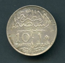70.170: Asien (mit Nahem Osten) - Israel