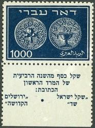 Tel Aviv Stamps 46. - Los 247