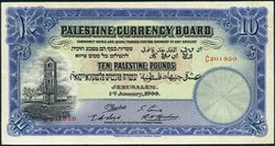 Tel Aviv Stamps 46th Auction - Lot 470