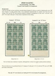 Tel Aviv Stamps 46. Auktion - Los 99