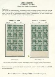 Tel Aviv Stamps 46th Auction - Lot 99