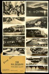 2980: Hongkong - Postkarten