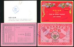 2980: Hongkong - Dokumente