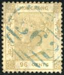 2980010: Hongkong Queen Victoria