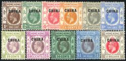 2980020: Hongkong König George V