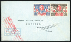 2980030: Hongkong König Georg VI