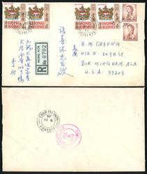 2980050: Hong Kong Queen Elisabeth Freimarken - Stempel