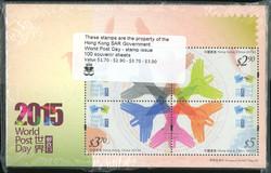 2980060: Hong Kong Queen Elisabeth Gedenkmarken