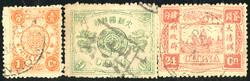 7999: China Dowager - Lot