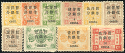 2070044: China Dowager Grosse Überdrucke