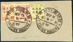 7999: China Dowager Kleine Überdrucke - Lot