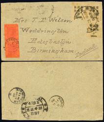 2070035: China Kleine Drachen,Überdruck kleine Ziffern