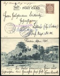 2070105: China Österreichische Post