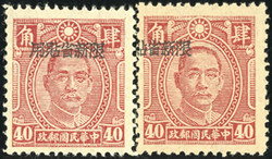 2165: China Provinz Sinkiang