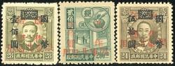 2160: China Provinz Nordostprovinzen