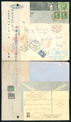 7999: China  - Briefe Posten