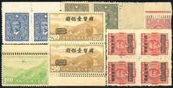 7999: China  - Lot