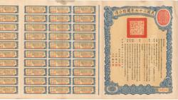 150.570.100.20: Stocks and Bonds - Asia - China - Republic