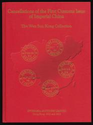 8700340: Literatur Sonstige Gebiete Auktionskataloge - Auktionskataloge Spezialangebote