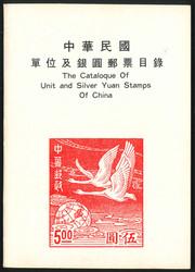 8700300: Literature of the World - Literature